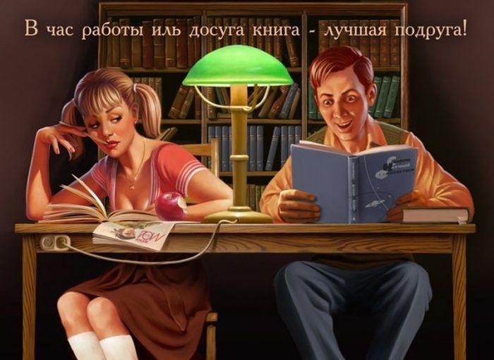 Феодосьев 1986 Сопротивление Материалов Учебник Для Вузов