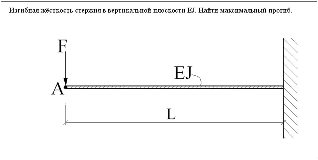 Задача №19